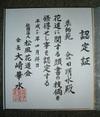 Uni_0304
